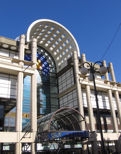 Bentall Centre, frontage