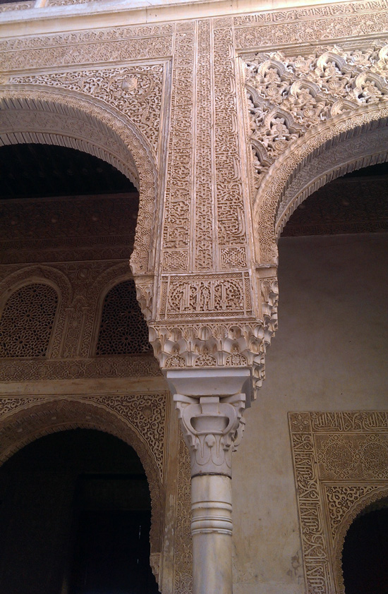 detail of doorway, arches, Alhambra